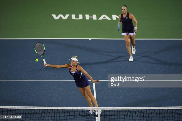 Nadiia Kichenok of Ukraine and Abigail Spears of the United States reacts during the match against Yingying Duan of China and Veronika Kudermetova of...
