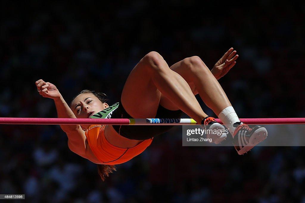 15th IAAF World Athletics Championships Beijing 2015 - Day One : News Photo