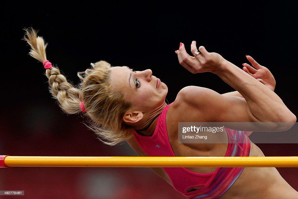 2014 IAAF Beijing Challenge