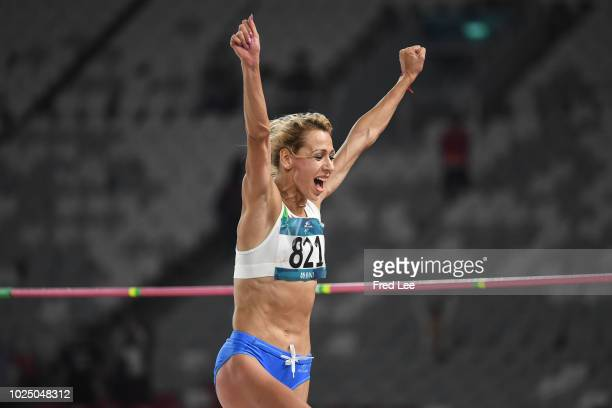 Nadiya Dusanova of Uzbekistan reacts after the final of the women's high jump athletics event during on day eleven of the Asian Games on August 29,...
