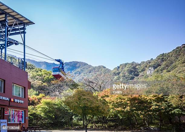 naejangsan mountain cable car terminal, korea - vsojoy stock pictures, royalty-free photos & images