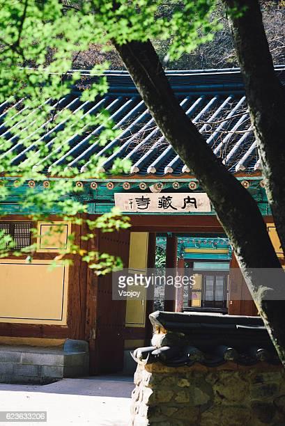 naejangsan temple, jeongeup, jeolla-do, korea - vsojoy stock pictures, royalty-free photos & images