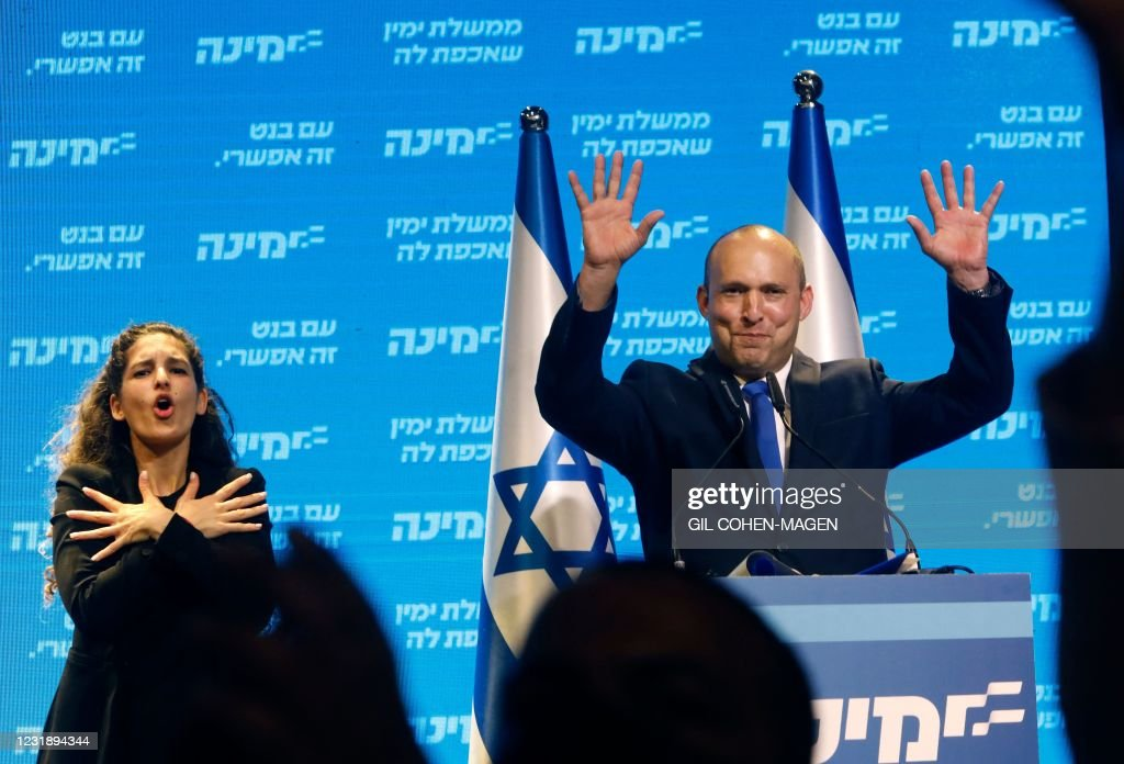 ISRAEL-VOTE : News Photo