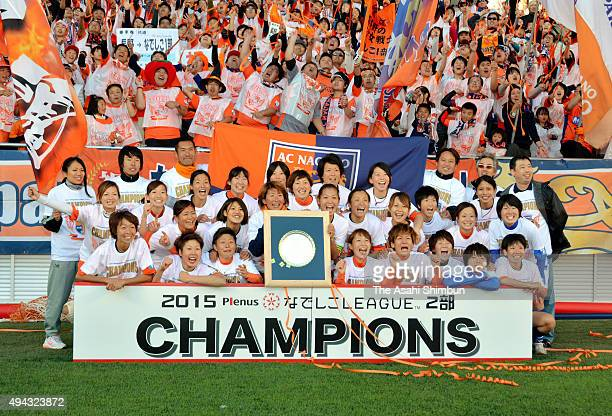AC Nagano Parceiro Ladies players celebrate thier promotion to the Nadeshiko League top division after the Nadeshiko League second division match...