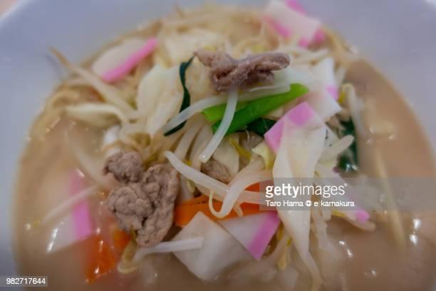 Nagasaki Chanpon Noodle in Japan