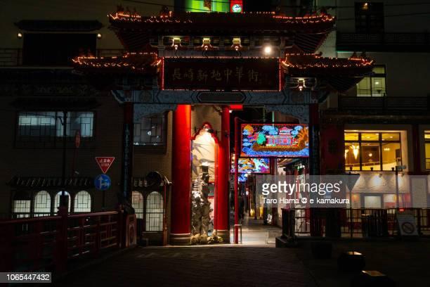 Nagasaki Chinatown in Japan