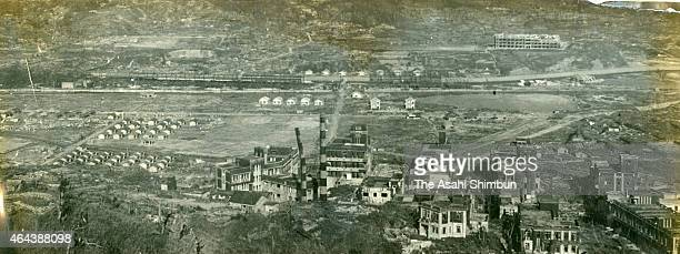 Nagasaki City a year after the atomic bomb dropped in August 1945 in Nagasaki, Japan. The world's first atomic bomb was dropped on Hiroshima on...