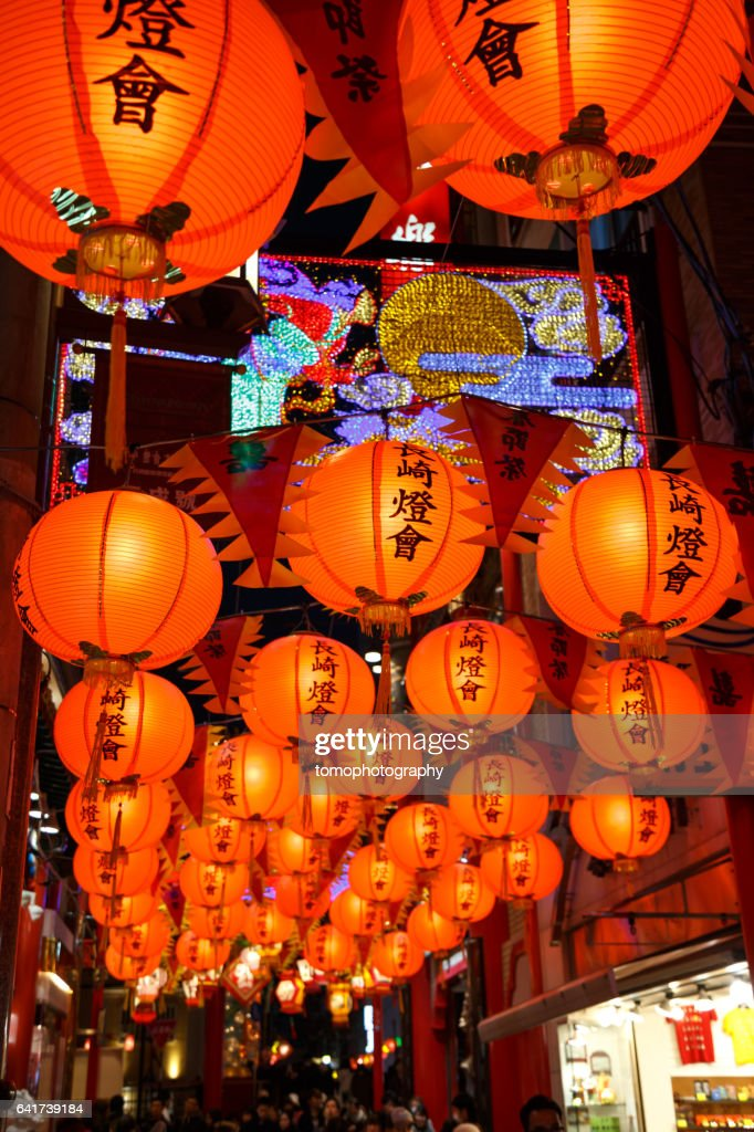 Nagasaki Lantern Festival : Stock Photo