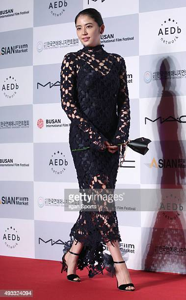 Nagasawa Masami poses fot photographs during the BIFF red carpet event 'Star Road' at Park Hyatt on October 5 2015 in Busan South Korea