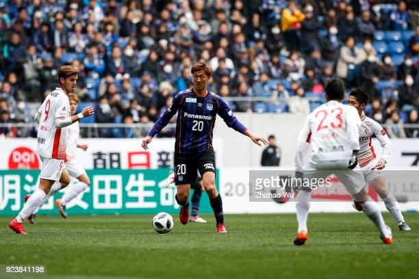 Nagasawa Shun of Gamba Osaka controls the ball during the JLeague J1 match between Gamba Osaka and Nagoya Grampus at Suita City Football Stadium on...