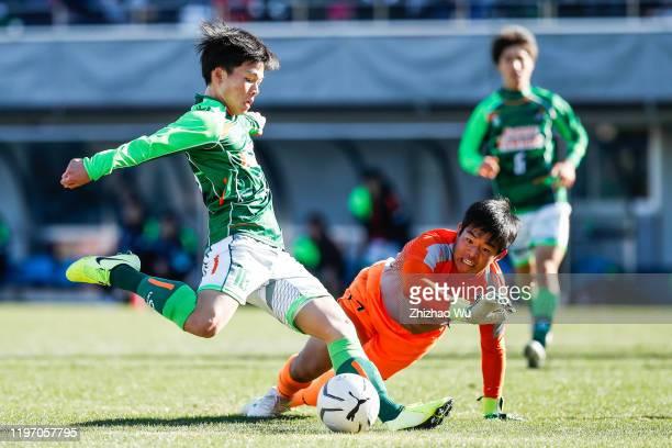 Nagase Kai of Aomori Yamada shoots during the 98th All Japan High School Soccer Tournament second round match between Aomori Yamada and Yonago Kita...