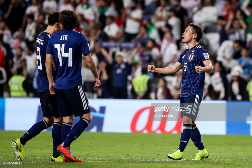 Iran v Japan - AFC Asian Cup Semi Final : ニュース写真