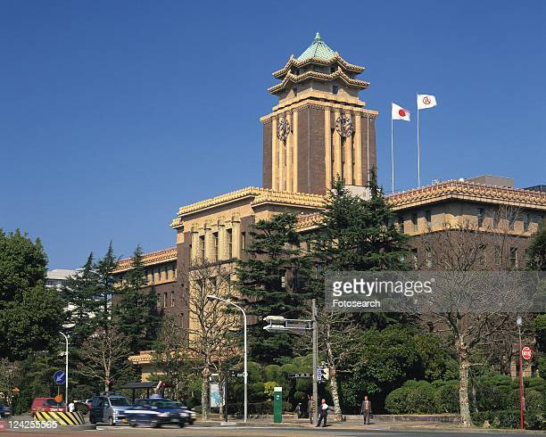Nagoya City Hall, Nagoya City, Japan, Side View, Pan Focus