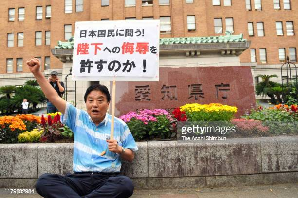 """Nagoya City Mayor Takashi Kawamura stages a sit-in protest against the resumed """"After 'Freedom of Expression?'"""" exhibit on October 8, 2019 in Nagoya,..."""