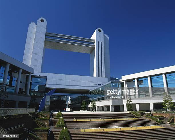 Nagoya Congress Center, Nagoya City, Japan, Low Angle View, Pan Focus