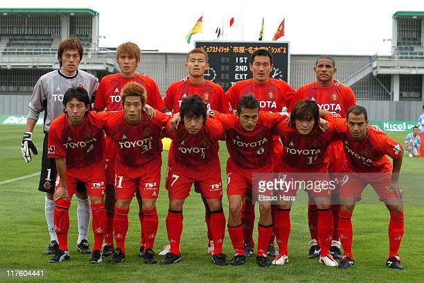Nagoya Grampus Eight players Masayuki Omori, Kei Yamaguchi, Naoshi Nakamura, Yusuke Nakatani, Marques Batista de Abreu, Seigo Narazaki, Masahiro...
