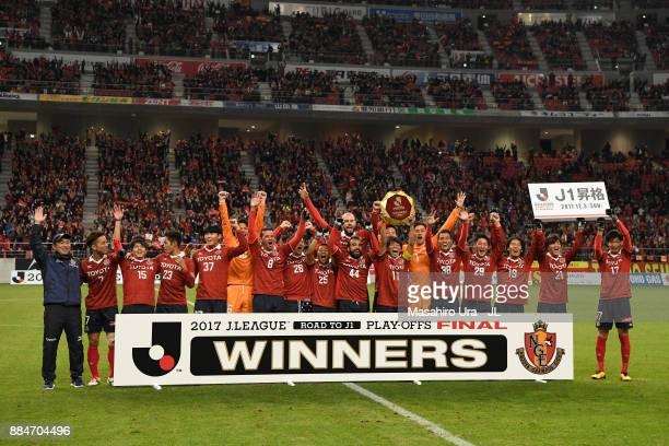 Nagoya Grampus players celebrate the promotion to the J1 after the scoreless draw in the JLeague J1 Promotion PlayOff Final between Nagoya Grampus...