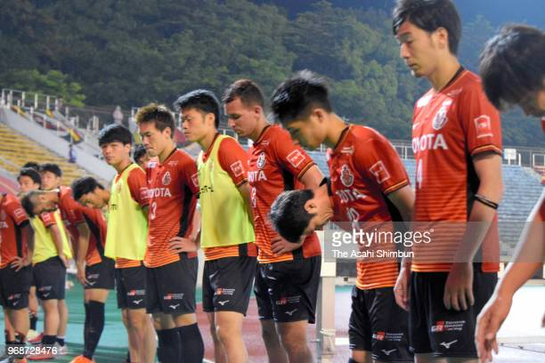 Nagoya Grampus players show dejection after the 98th Emperor's Cup second round match between Nagoya Grampus and Nara Club at Paloma Mizuho Stadium...