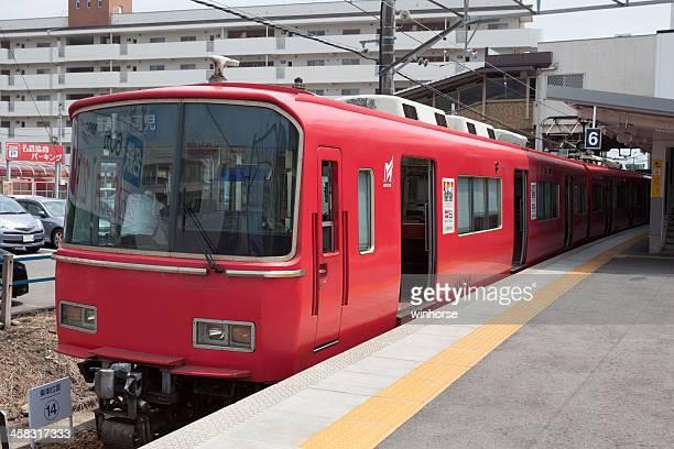 名古屋は、日本の鉄道駅 - 名古屋 ストックフォトと画像