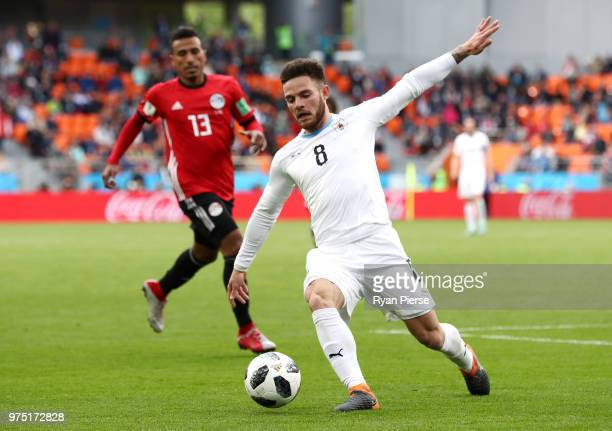 Nahitan Nandez of Uruguay controls the ball during the 2018 FIFA World Cup Russia group A match between Egypt and Uruguay at Ekaterinburg Arena on...