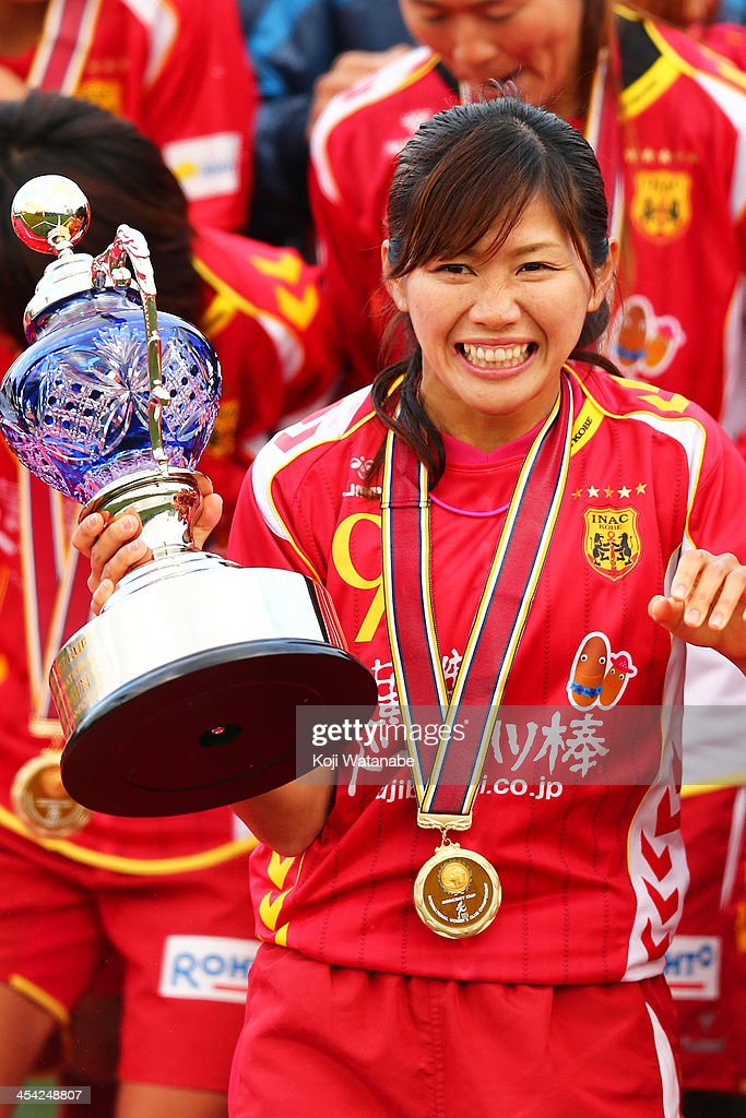Nahomi Kawasumi of INAC Kobe Leonessa celebrates after winning the International Women's Club Championship final match between Chelsea Ladies and INAC Kobe Leonessa at Ajinomoto Field Nishigaoka on December 8, 2013 in Tokyo, Japan.