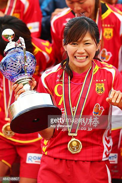 Nahomi Kawasumi of INAC Kobe Leonessa celebrates after winning the International Women's Club Championship final match between Chelsea Ladies and...