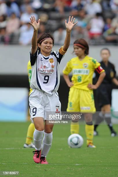Nahomi Kawasumi of INAC Kobe Leonessa celebrates the first goal during Nadeshiko League match between JEF United Chiba Ladies and INAC Kobe Leonessa...