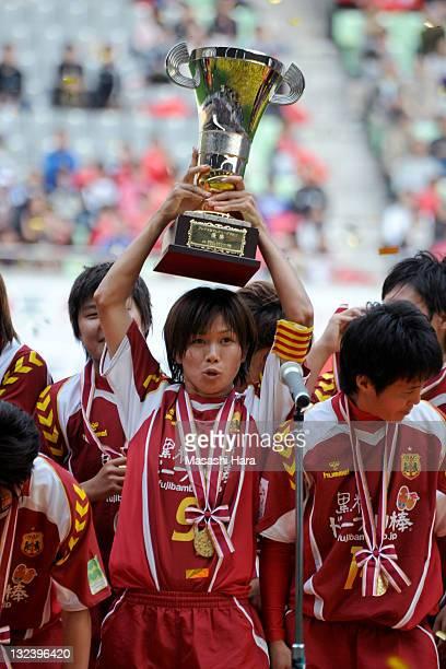 Nahomi Kawasumi of INAC Kobe Leonessa celebrates winning the Nadeshiko League championship after the Nadeshiko League match between INAC Kobe...