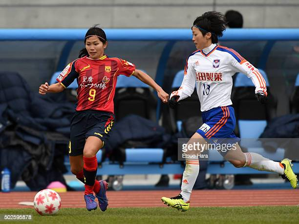 Nahomi Kawasumi of INAC Kobe Leonessa in action during the 37th Empress's Cup All Japan Women's Championship final match between INAC Kobe Leonessa v...