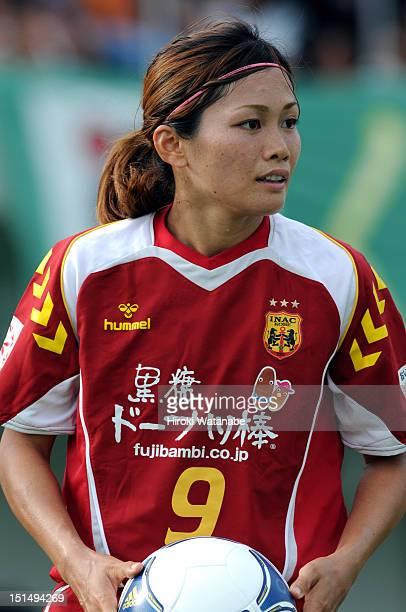 Nahomi Kawasumi of INAC Kobe Leonessa in action during the Nadeshiko League Cup SemiFinal match between INAC Kobe Leonessa and Iga FC Kunoichi at...