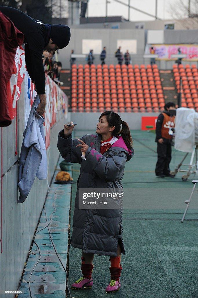 Nahomi Kawasumi #9 of INAC Kobe Leonessa looks on after the 34th Empress's Cup All Japan Women's Football Tournament semi final match between INAC Kobe Leonessa and Urawa Red Diamonds Ladies at Nack 5 Stadium Omiya on December 22, 2012 in Saitama, Japan.