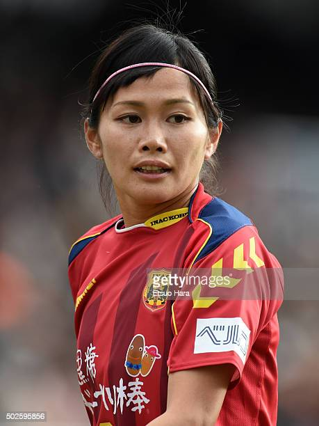 Nahomi Kawasumi of INAC Kobe Leonessa looks on during the 37th Empress's Cup All Japan Women's Championship final match between INAC Kobe Leonessa v...