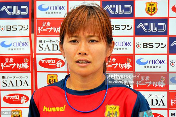Nahomi Kawasumi of INAC Kobe Leonessa speaks after a training on June 17 2016 in Kobe Hyogo Japan INAC Kobe Leonessa announced that Kawasumi will...