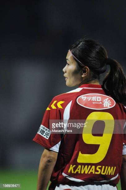 Nahomi Kawasumi of INEC Kobe Leonessa looks on during the International Women's Club Championship Final Match between INAC Kobe Leonessa and...