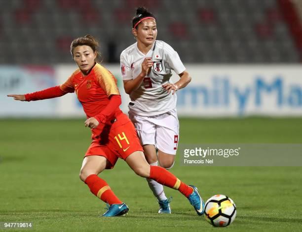 Nahomi Kawasumi of Japan and Xu Yanlu of China in action during the AFC Women's Asian Cup semi final match between China and Japan at the King...