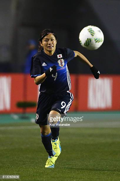 Nahomi Kawasumi of Japan in action during the AFC Women's Olympic Final Qualification Round match between Japan and South Korea at Kincho Stadium on...