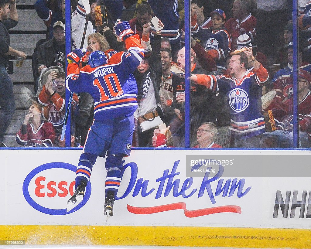 Nail Yakupov #10 of the Edmonton Oilers celebrates after scoring his team's second goal against the Montreal Canadiens during an NHL game at Rexall Place on October 27, 2014 in Edmonton, Alberta, Canada.