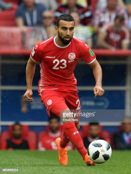 Naim Sliti of Belgium controls the ball during the 2018 FIFA World Cup Russia group G match between Belgium and Tunisia at Spartak Stadium on June 23...