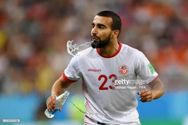 Naim Sliti of Tunisia spits water during the 2018 FIFA World Cup Russia group G match between Panama and Tunisia at Mordovia Arena on June 28 2018 in...