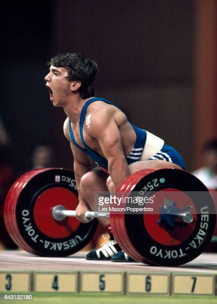 Naim Suleymanoglu of Turkey enroute to winning the gold medal in the 60kg weightlift cass during the Summer Olympic Games in Seoul South Korea on...
