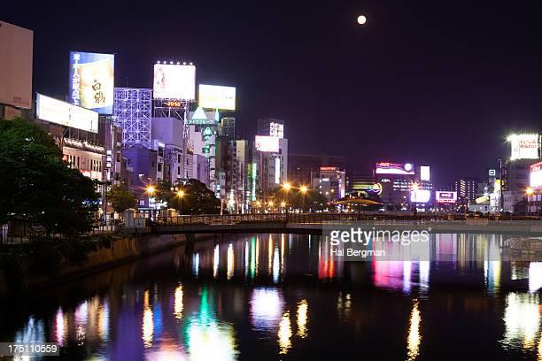 Naka River at Night with Full Moon
