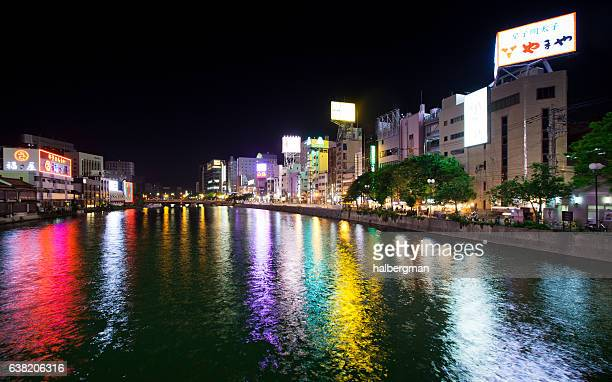 naka riverfront district in fukuoka at night - fukuoka prefecture stock pictures, royalty-free photos & images