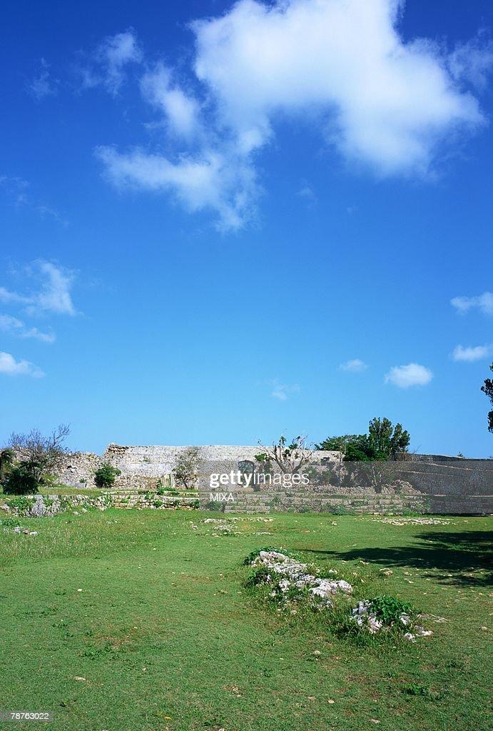Urasoe Castle Ruins Okinawa. Directions on the link ... |Okinawa Japan Ruins