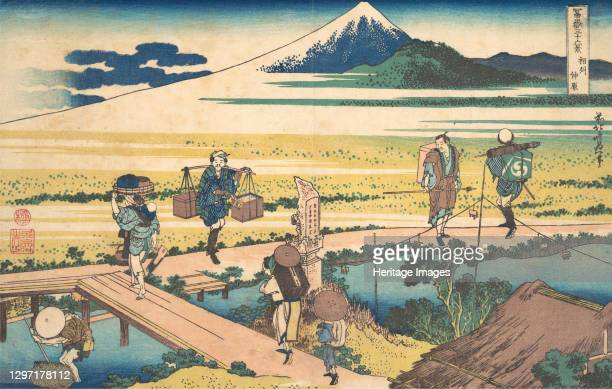 Nakahara in Sagami Province , from the series Thirty-six Views of Mount Fuji , circa 1830-32. Artist Hokusai.