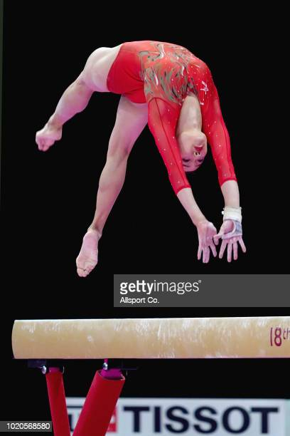 Nakaji Shiho of Japan in action during the Artistic Gymnastic of the Women's Qualification AllAround Final at the Jiexpo Hall on day three of the...