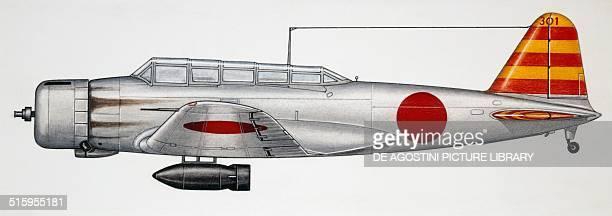 Nakajima B5N Kate torpedo bomber aircraft Japan drawing