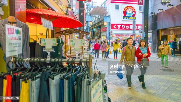 Nakamise Shopping Street in Tokyo, Japan