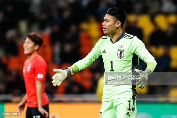 Nakamura Kosuke of Japan in action during the EAFF E-1 Football Championship match between South Korea and Japan at Busan Asiad Main Stadium on...