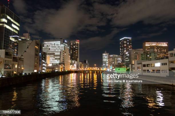 Nakanoshima in Osaka cityscape in Japan
