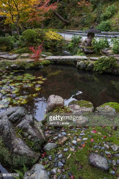 Naknobu Koguen Garden Taimadera Taimadera contains two famous gardens the main one being the Pure Land austere garden at Okunoin at the back of the...